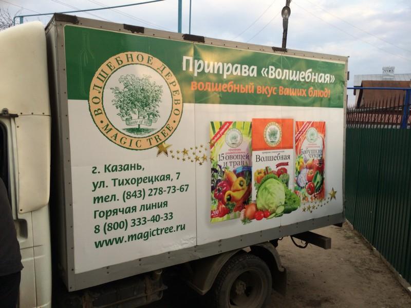 Брендирование автомобилей в Казани