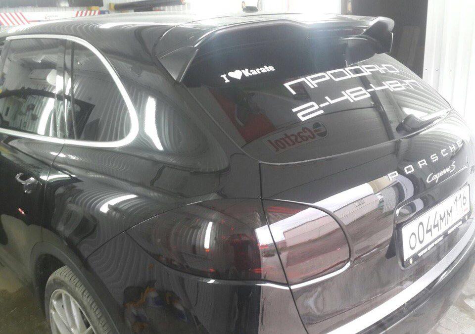 Тонировка задних стекол и тонировка задних фар на Porsche Cayenne