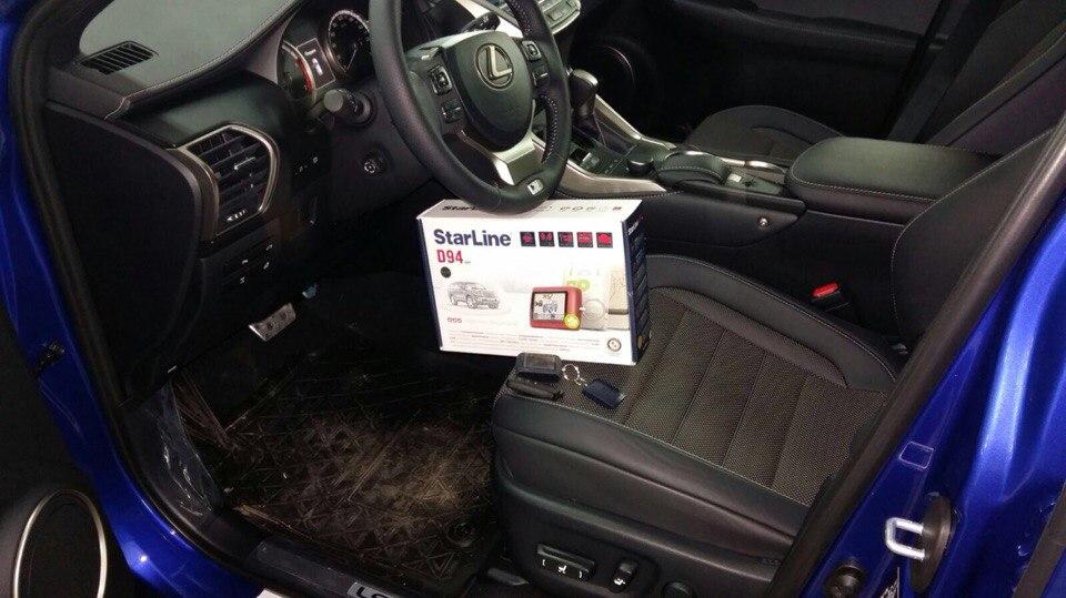 Установка сигнализации с автозапуском Starline D94 GPS GSM на Lexus NX 200