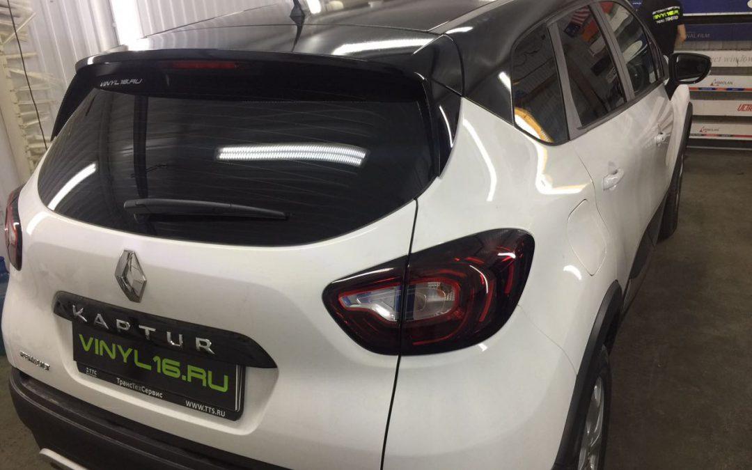 Тонировка стёкол пленкой Johnson 95% — Renault Kaptur