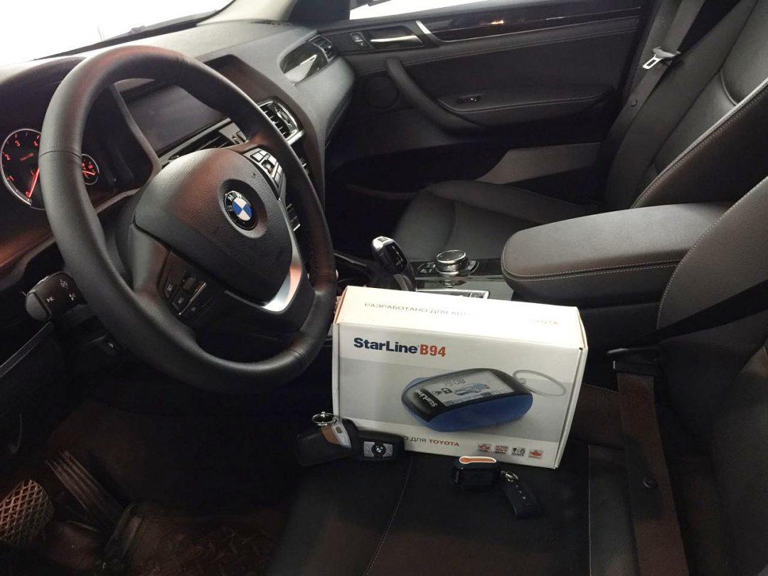 Установка сигнализации StarLine B94 с автозапуском, gsm, gps на BMW X3