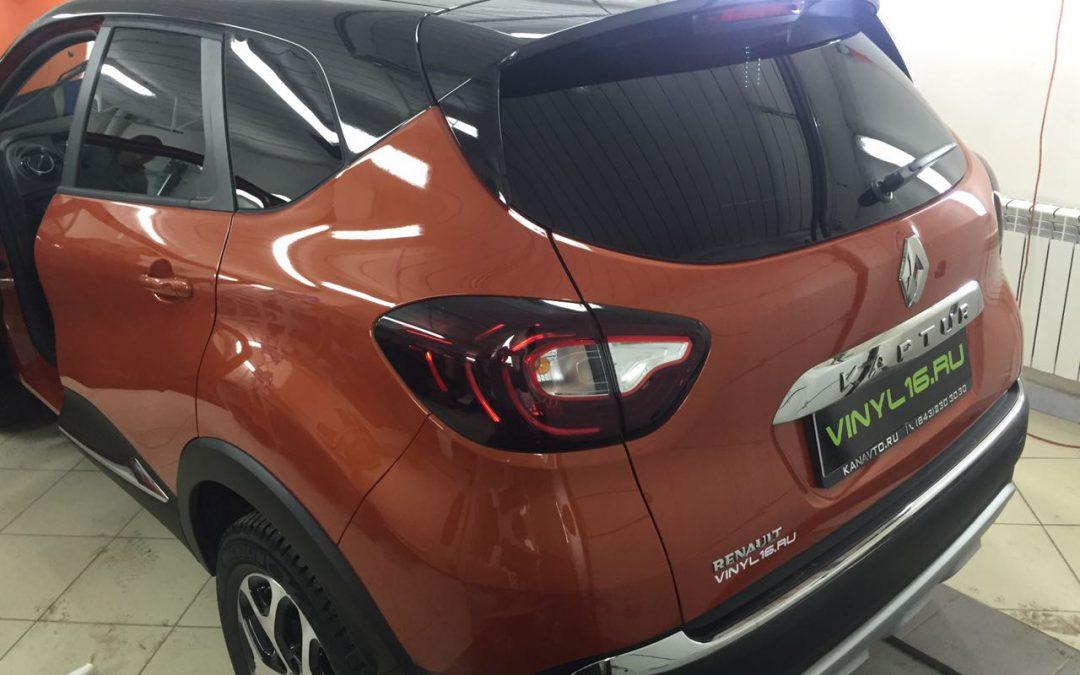 Тонировка стёкол пленкой LLumar 95% — Renault Kaptur