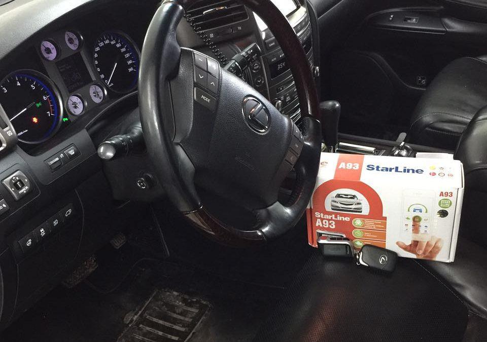 Установка сигнализации с автозапуском Starline A93 — Lexus LS570
