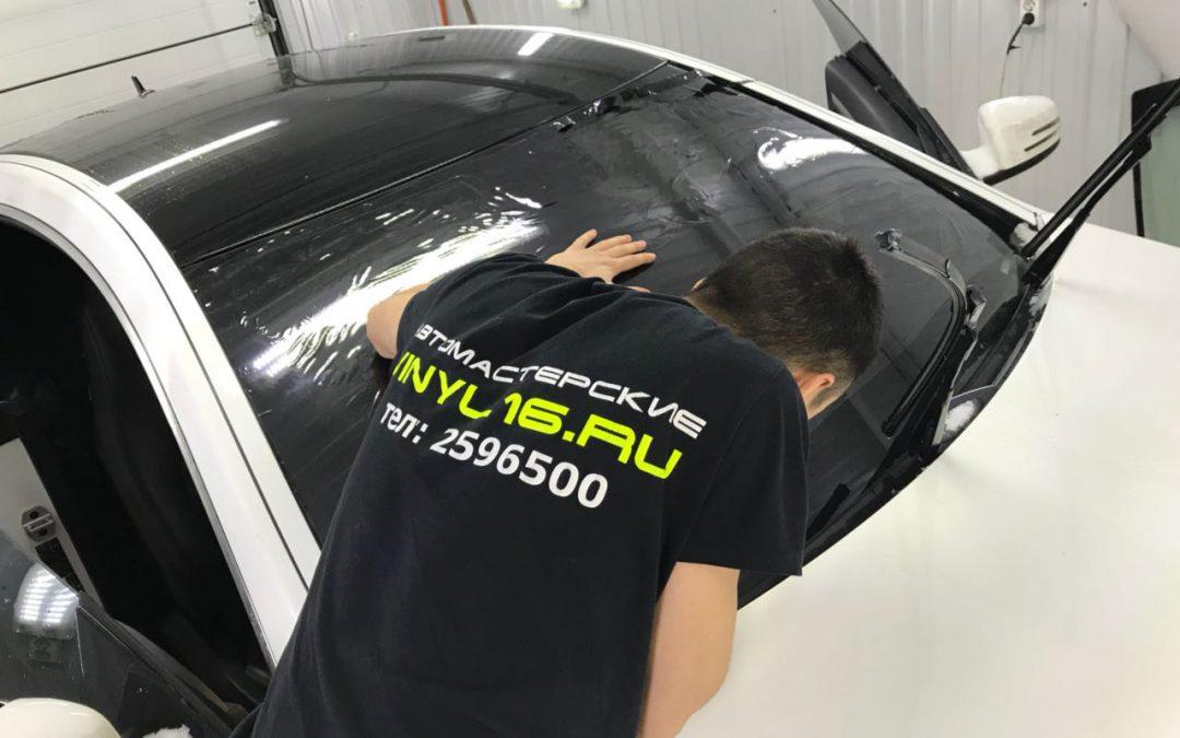 Тонировка лобового стекла плёнкой LLumar 95% автомобиля Mercedes E200 Купе
