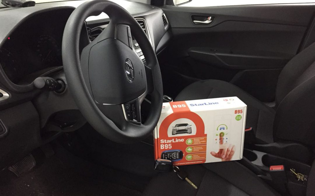 Установка сигнализации Starline B95 на новый автомобиль Hyundai Solaris