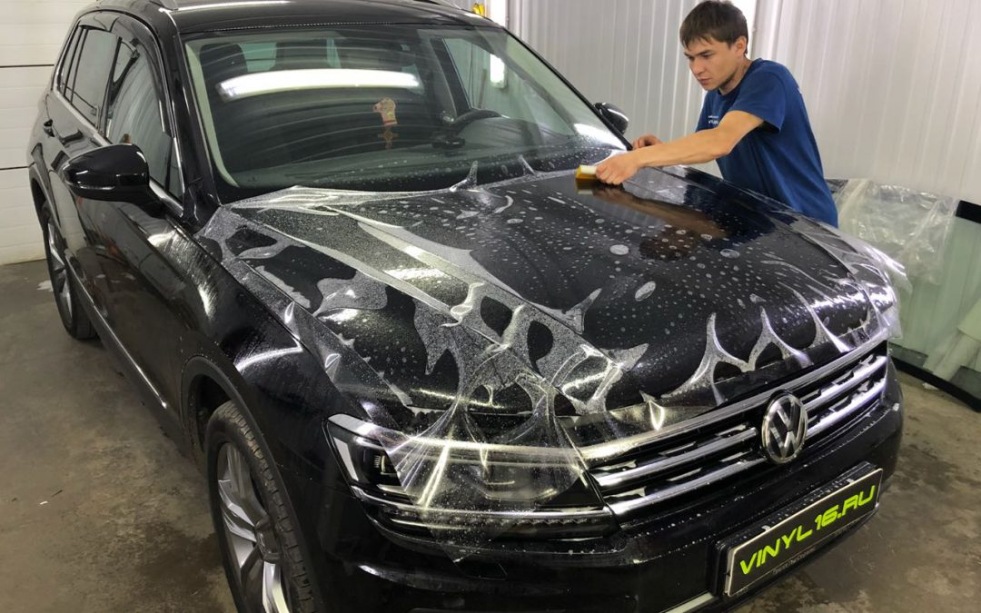 Комплексное бронирование кузова антигравийной плёнкой автомобиль — Volkswagen Tiguan