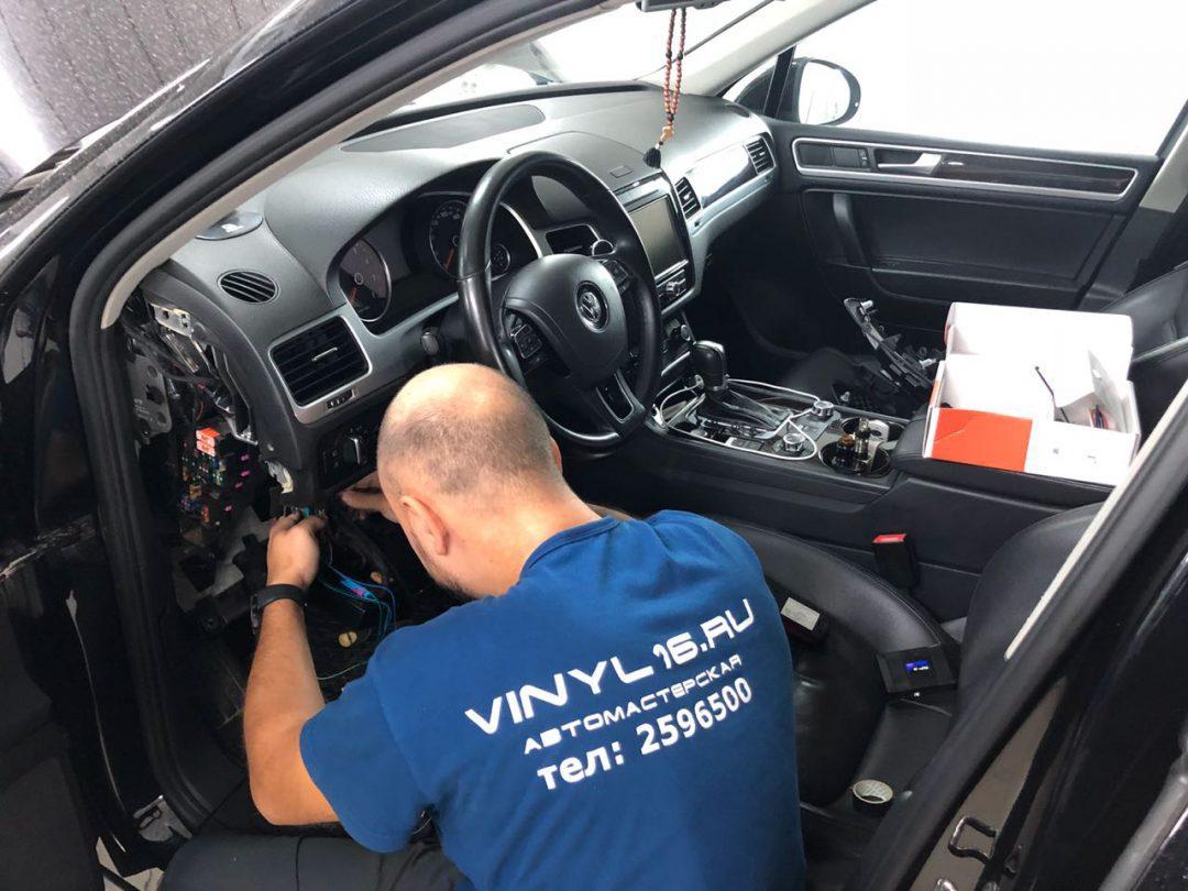 Установка сигнализации Starline A93 GSM/GPS — Volkswagen Touareg