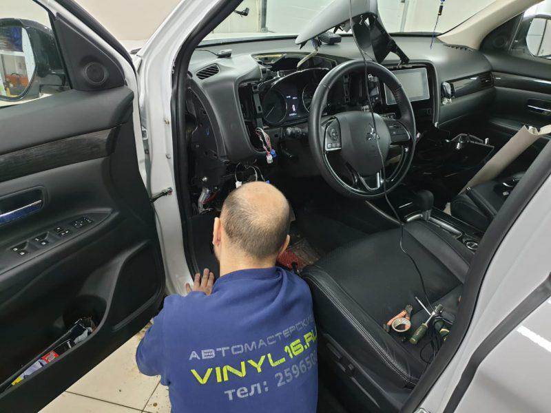 Установка автосигнализации Starline A93 на Mitsubishi Outlander