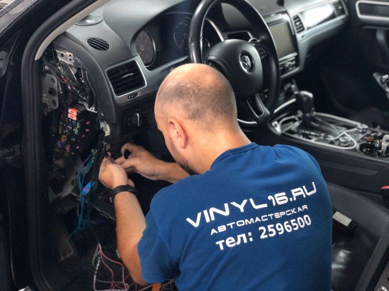 Установка сигнализации Starline A93 GSM/GPS на Volkswagen Touareg
