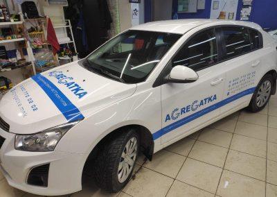 Брендирование автомобиля для компании Agregatka