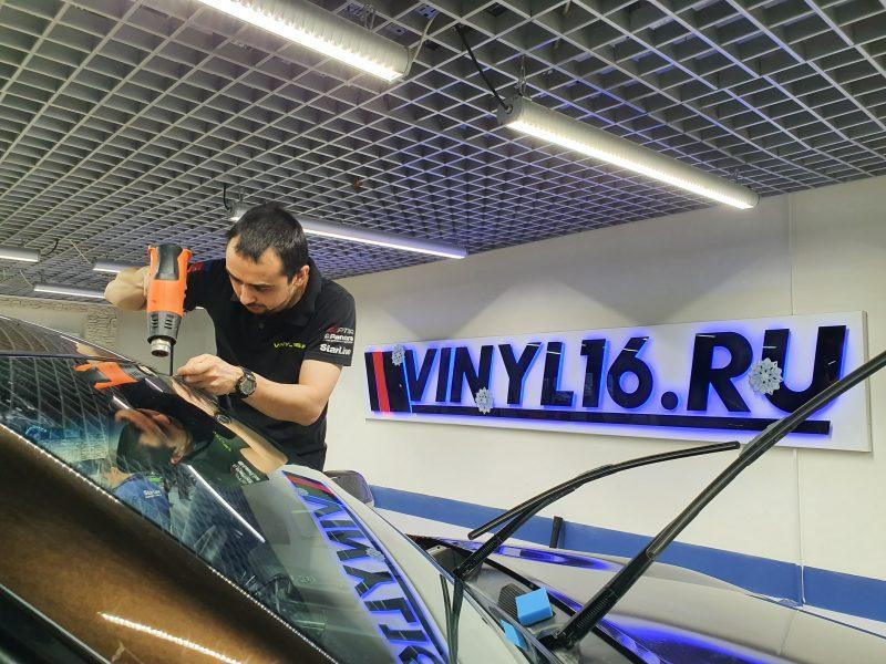 Бронирование лобового стекла Toyota LC Prado