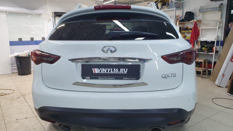 Infiniti QX70 — тонировка задних фонарей автомобиля