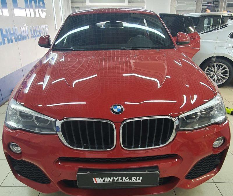 Забронировали под ручками автомобиля BMW X4