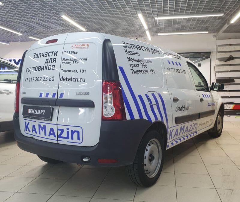 Брендирование автомобиля Lada Largus для магазина запчастей