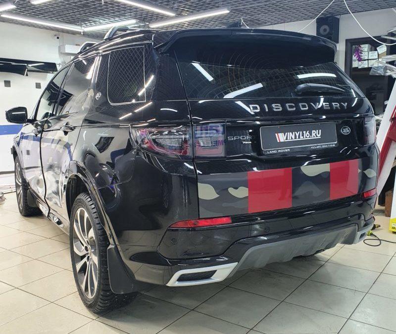 Автомобиль Land Rover Discovery — разработка макета и оклейка автомобиля